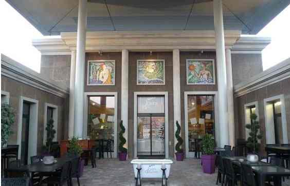 Le restaurant Les Bains Douches à Montbéliard