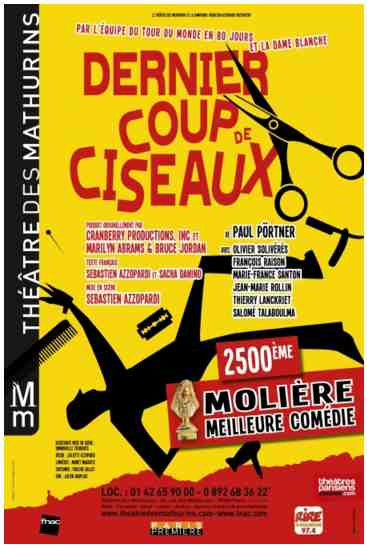 Dernier coup de ciseaux, un spectacle de Paul Pörtner  au Théâtre des Mathurins (Paris)