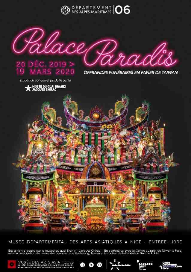 Palace Paradis : Offrandes funéraires en papier de Tawain au Musée Départemental des Arts Asiatiques de Nice