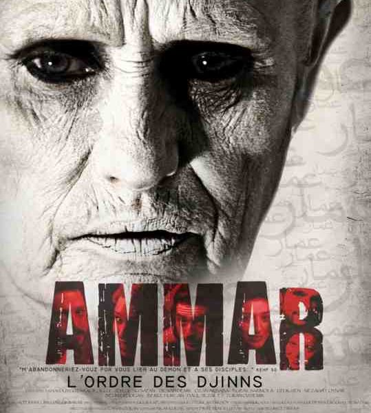 Ammar, l'ordre des djinns réalisé par Özgür Bakar