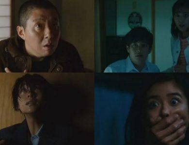 La série Japonaise Ju-On sur Netflix