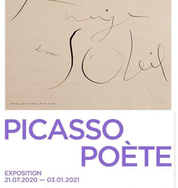 Picasso Poète au Musée Picasso Paris