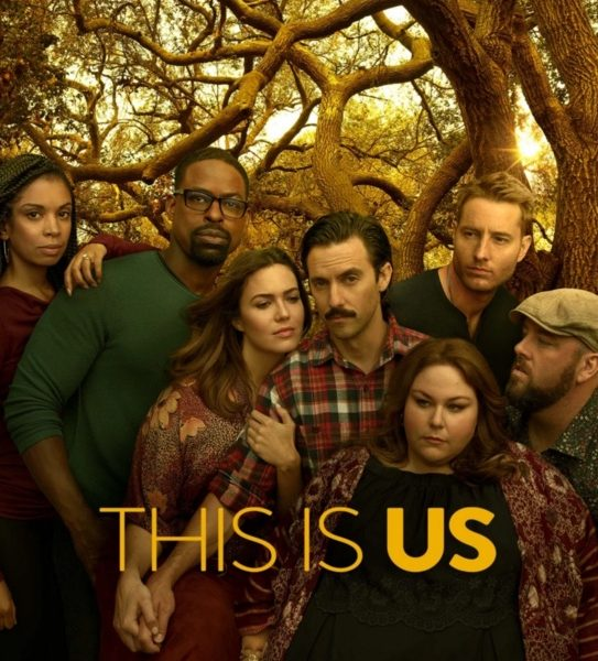 This Is Us créée par Dan Fogelman
