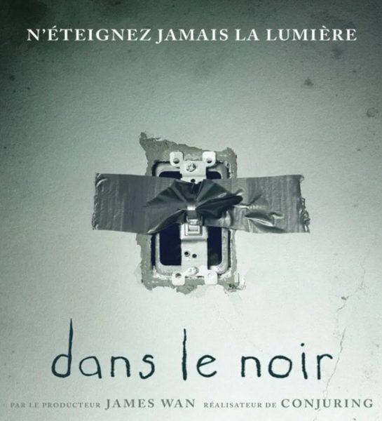 Dans le noir réalisé par David F. Sandberg