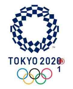 Les Jeux olympiques d'été de Tokyo – Japon