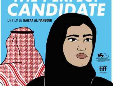 The Perfect Candidate réalisé par Haifaa Al Mansour