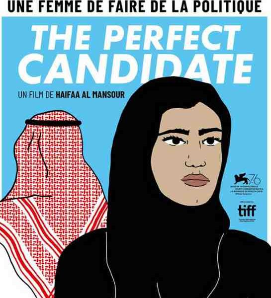 The Perfect Candidate réalisé par Haifaa Al Mansour