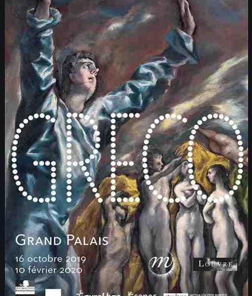 Greco au Grand Palais à Paris