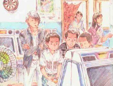 L'enfant ébranlé par Tang Xiao