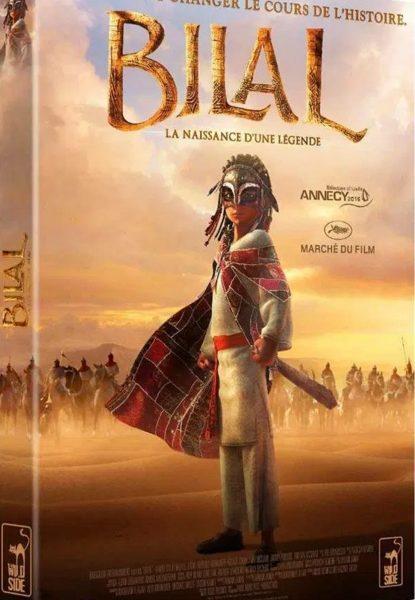 Bilal réalisé par Khurram H. Alavi et Ayman Jamal