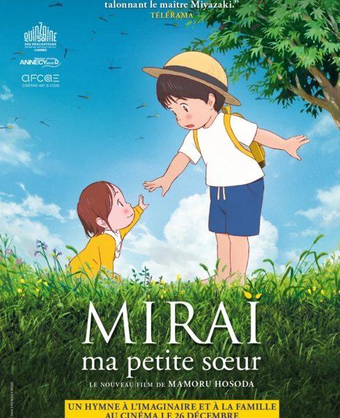 Miraï, Ma Petite Soeur réalisé par Mamoru Hosoda