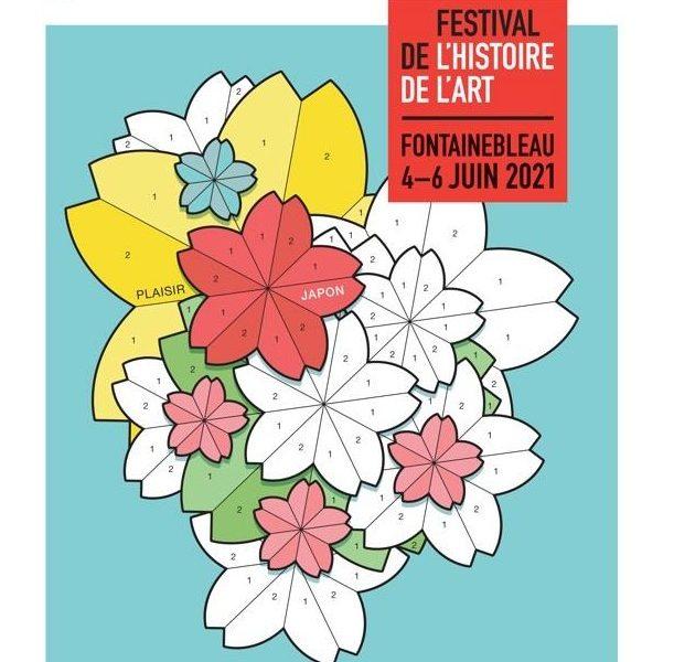 Festival de l'histoire de l'art de Fontainebleau