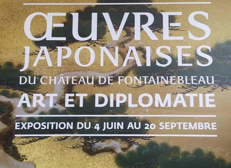 Œuvres Japonaises du Château de Fontainebleau : une exposition entre art et diplomatie !