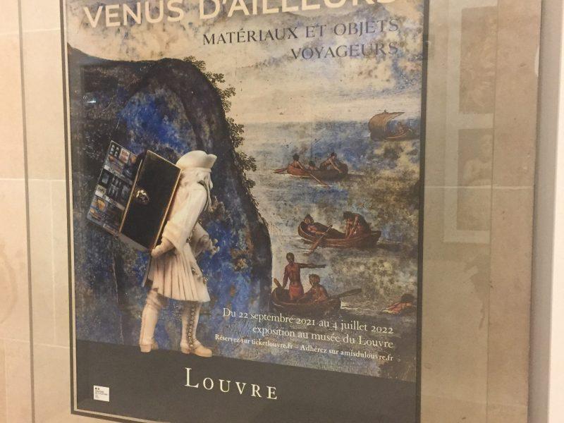 Venus d'ailleurs au Musée du Louvre à Paris