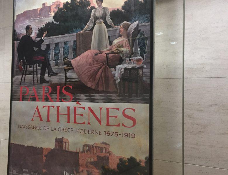 Paris Athènes : Naissance de la Grèce Moderne (1675-1919) au Musée du Louvre à Paris